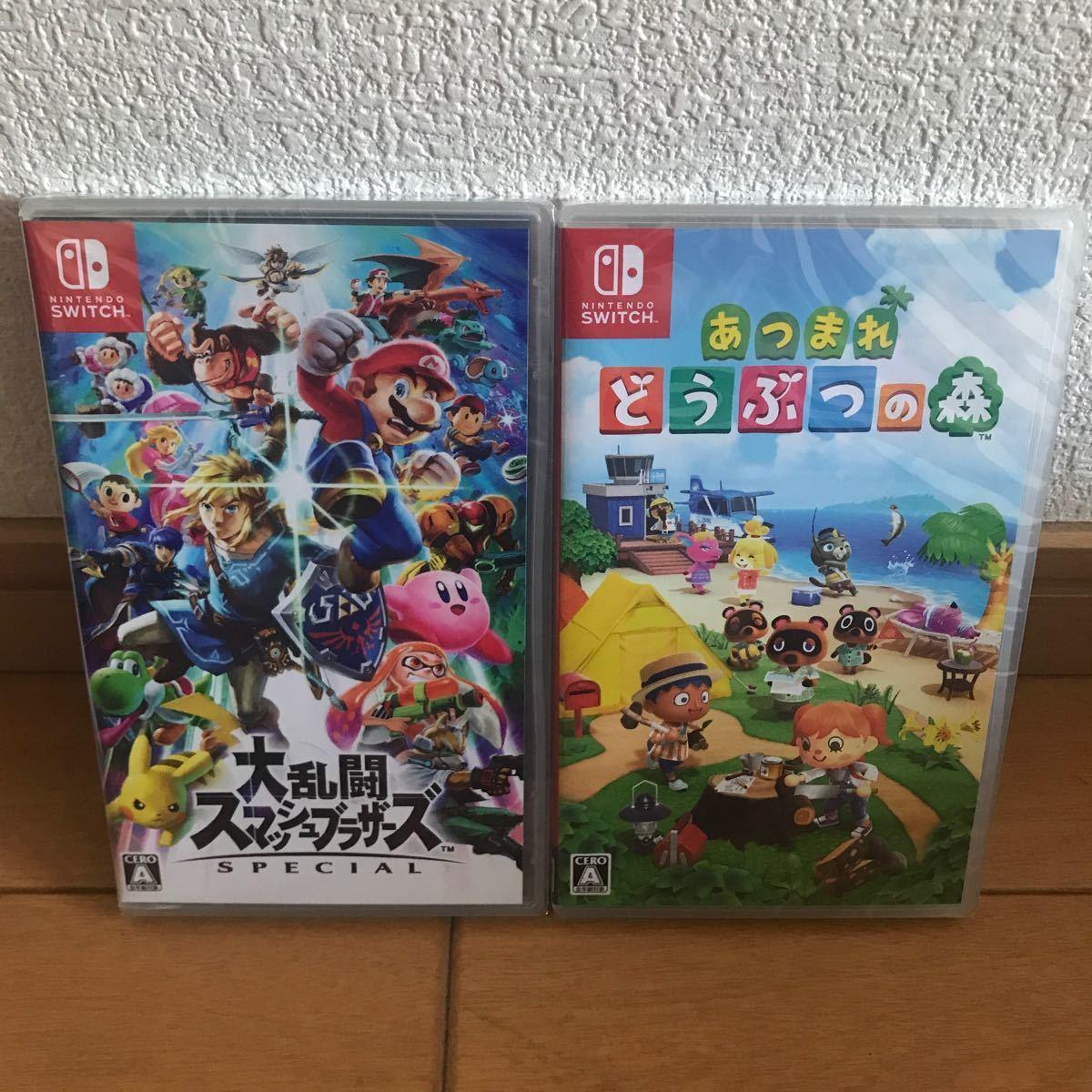 Nintendo Switch 2本セット 大乱闘スマッシュブラザーズ