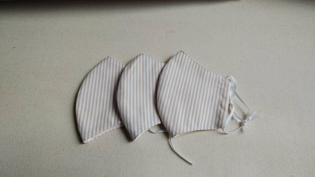 [M&M]★看護師手作りのマスクカバー1袋3枚入りです★丁寧に作りました。★このマスクカバーは新品未使用品です_画像3