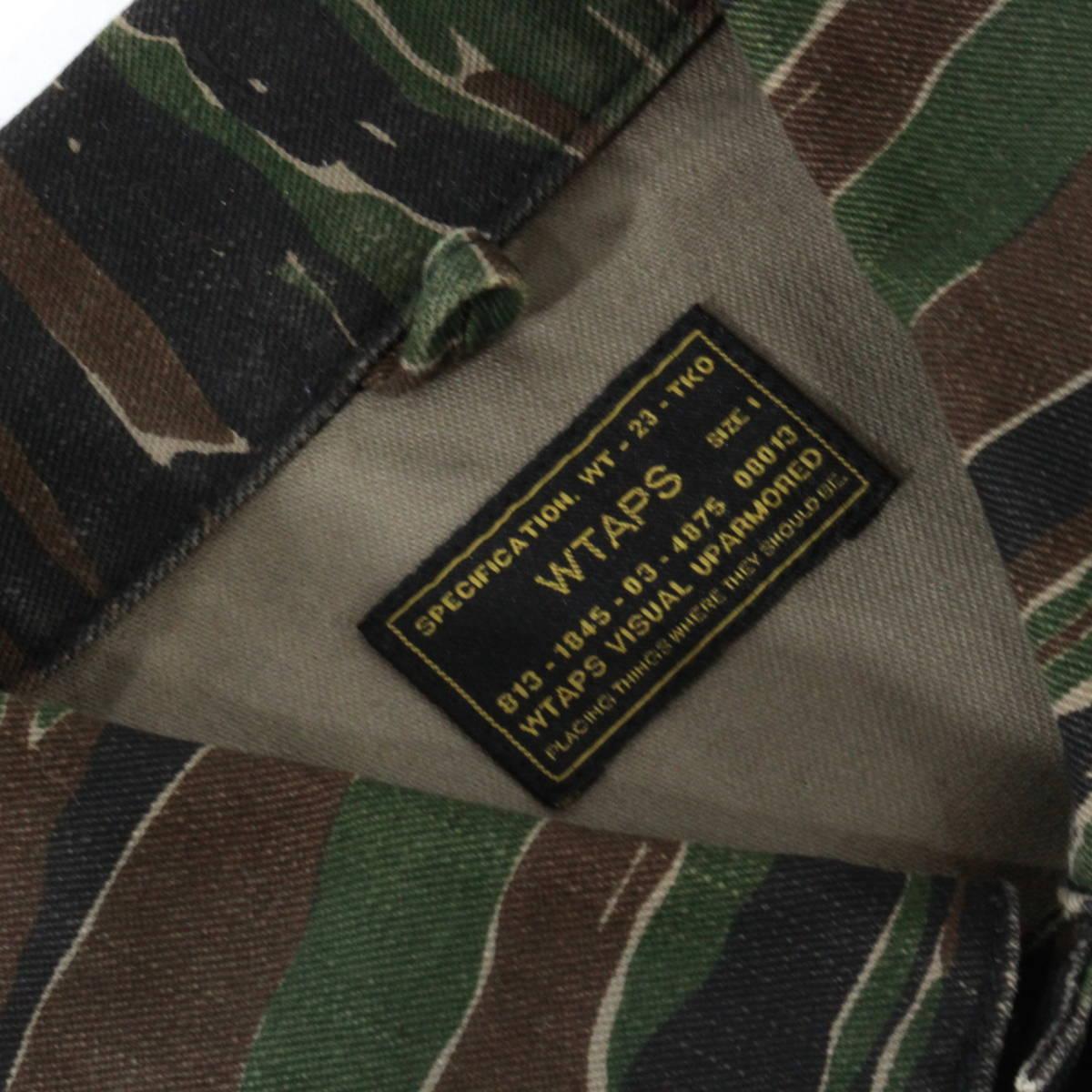 【即完売】WTAPS 17SS BUDS SS JUNGLE SHIRT TIGER STRIPE オーバーサイズ ミリタリーシャツ 1 S タイガーカモ 迷彩 ダブルタップス_画像8