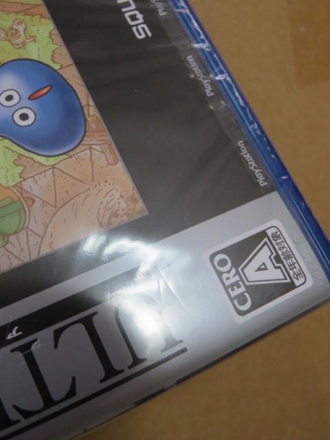 わけあり商品 未使用 未開封 キズあり 送料無料 アルティメット ヒッツ ドラゴンクエストビルダーズ アレフガルドを復活せよ  PS4