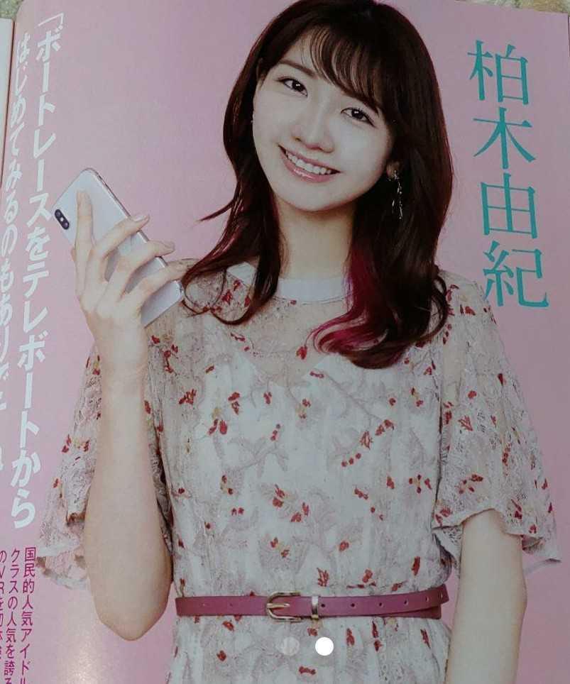 柏木由紀 BOAT BOY ボートボーイ 非売品 競艇雑誌 特集 AKB48 _画像3