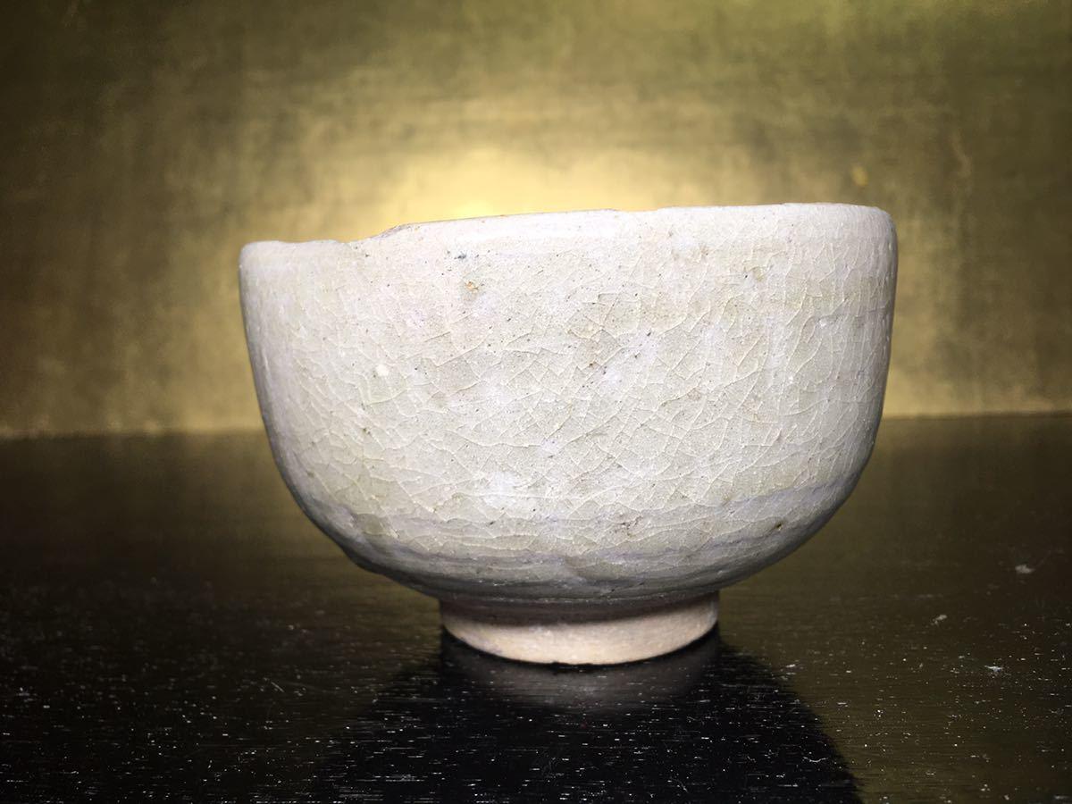 桃山から江戸初期 古瀬戸茶碗 灰釉 時代茶道具 z46_画像3
