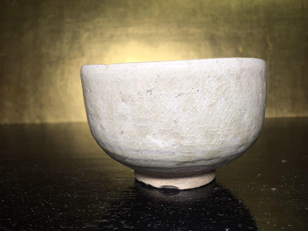 桃山から江戸初期 古瀬戸茶碗 灰釉 時代茶道具 z46_画像5