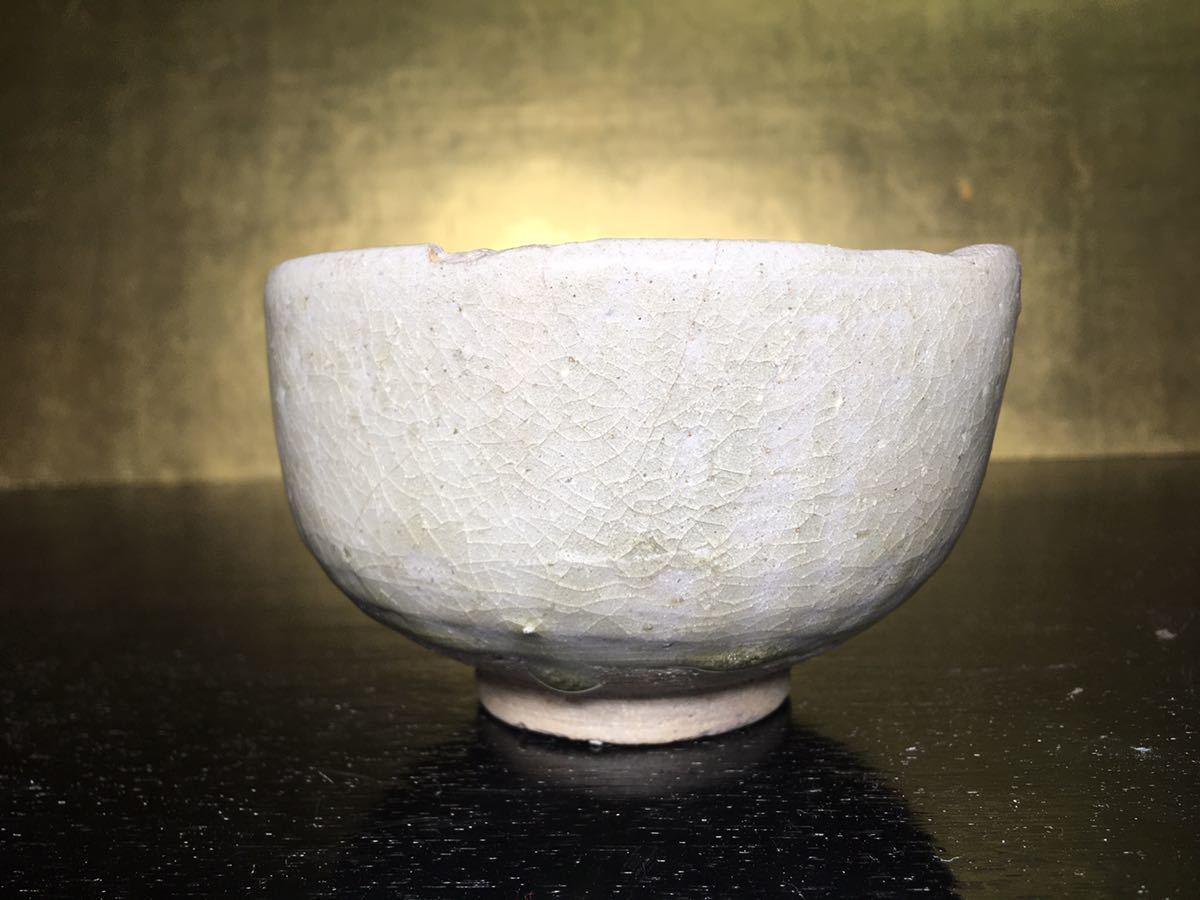 桃山から江戸初期 古瀬戸茶碗 灰釉 時代茶道具 z46_画像2