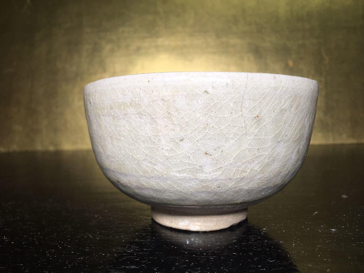 桃山から江戸初期 古瀬戸茶碗 灰釉 時代茶道具 z46_画像4