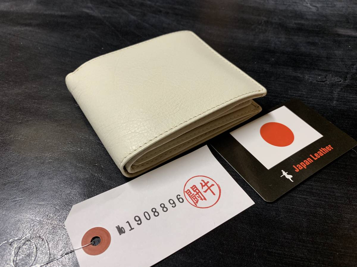 訳あり品 B品 姫路レザー 本革 2つ折り 短財布 二つ折り ボックス型 コインケース メンズ レディース ライトグレー 送料無料 表面汚れあり