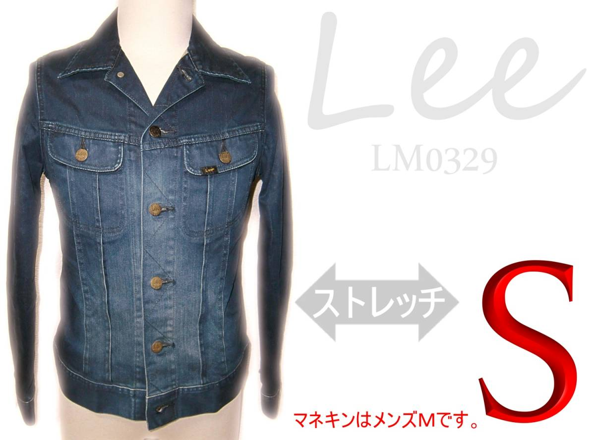 Lee LM0329 【ストレッチジャケット】 S 【管39-1】 ジージャン_画像1