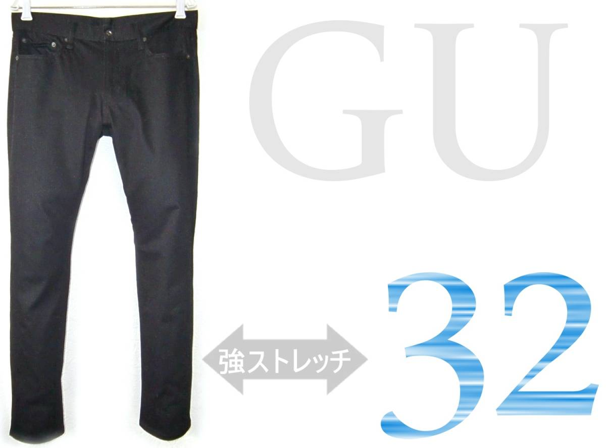GU 【強ストレッチ】 W32 (W実84cm) 【管16-3】 BLACK / 薄手素材 / 送料¥198_画像1