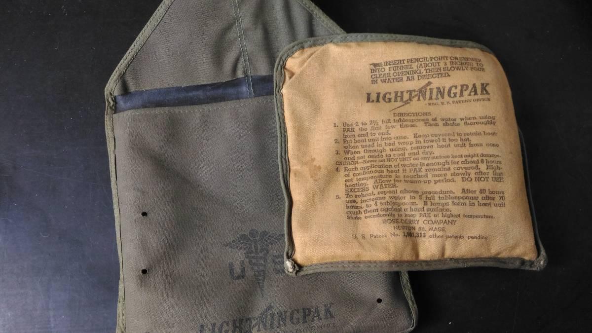 米軍 加温剤 Lightningpak WW2~朝鮮戦争~ベトナム戦争_画像1