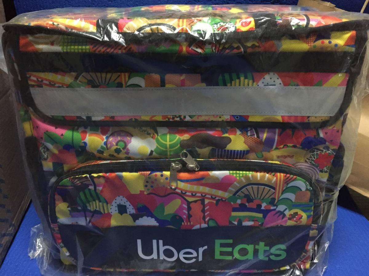 【新品未使用】ウーバーイーツ Uber Eats Delivery Bag アーティストデザイン ウバッグ 海外限定