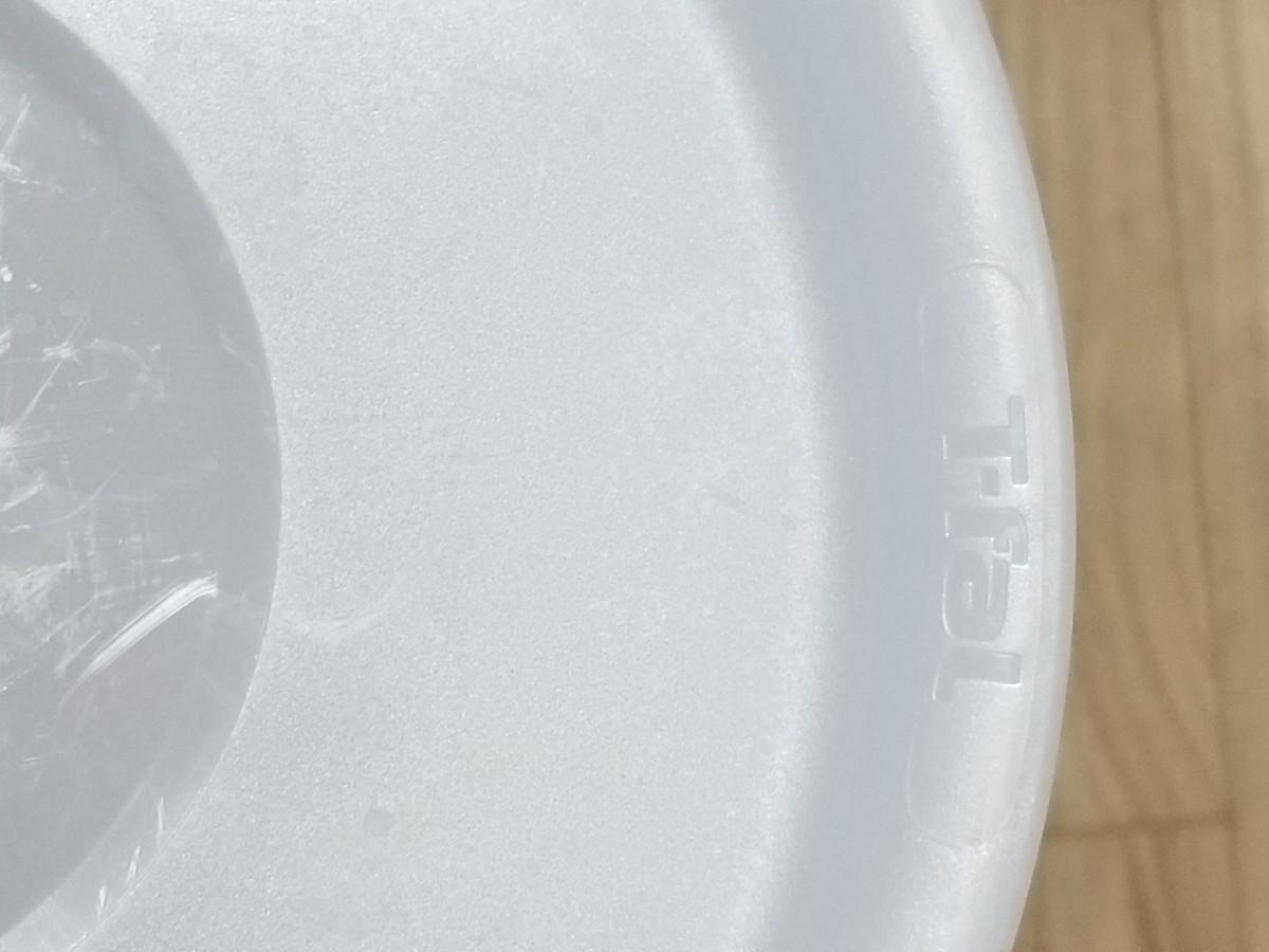 ティファール 蓋シールリッド18cm