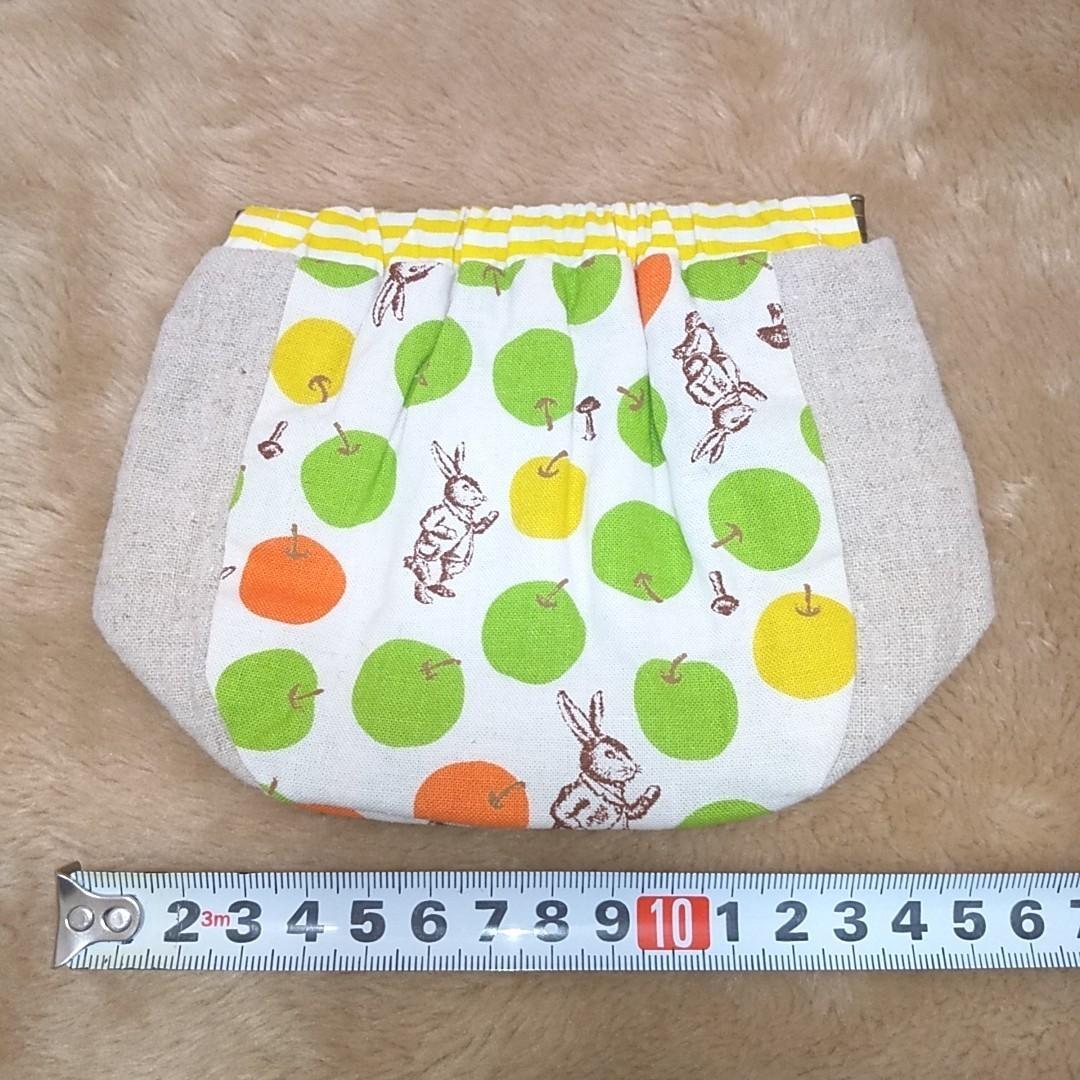 ◆ハンドメイド バネ ポーチ 化粧 コスメ サニタリー等 うさぎ りんご きのこ柄◆