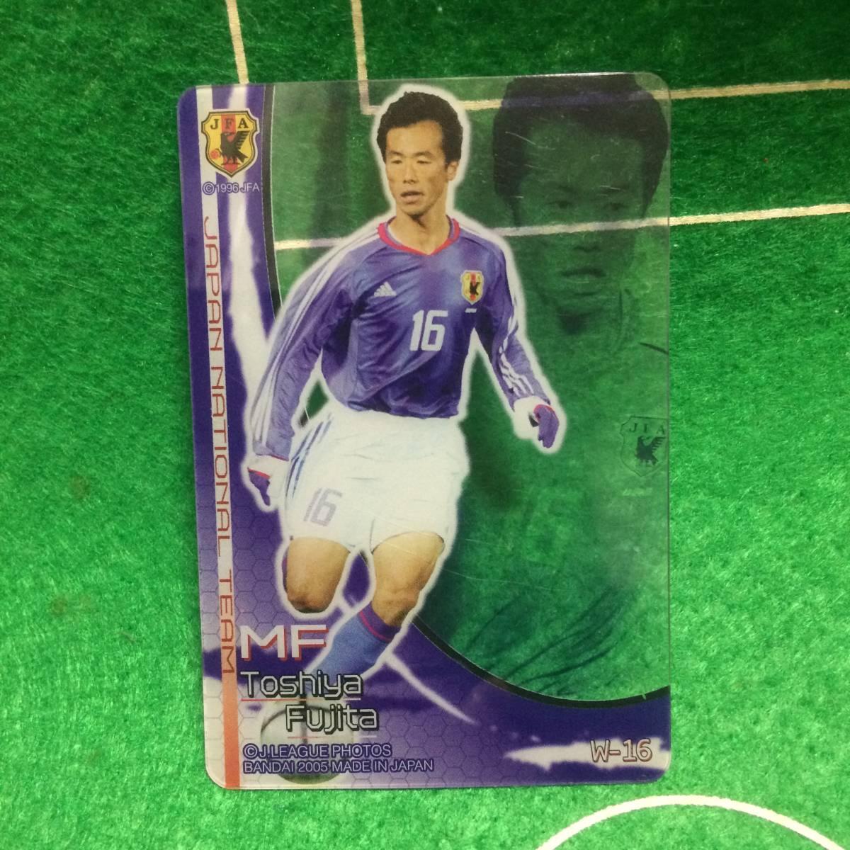 933)サッカー 日本代表 スケルトン カード MF16 藤田俊哉 2006 バンダイ_画像1