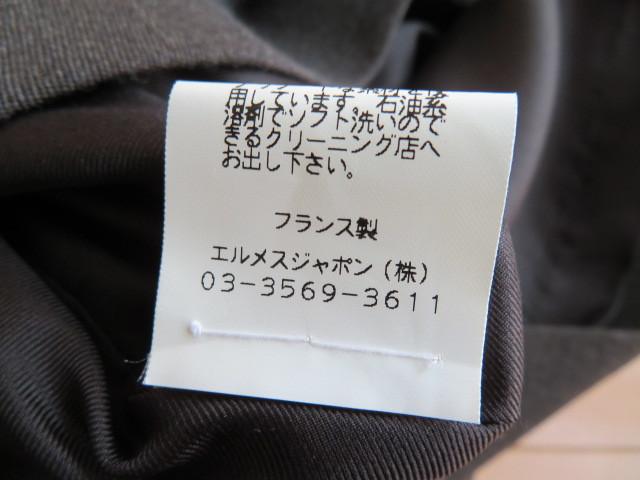 15万円程HERMESチャコールグレータイト膝下スカート34(SM相当)美品 エルメス/シルク×ウール/フランス製_画像8