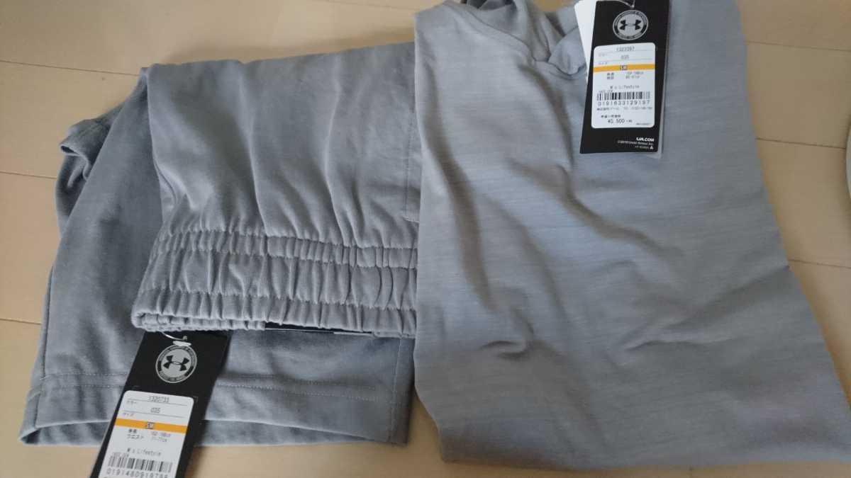 新品UNDER ARMOUR(アンダーアーマー)スポーツスタイル ショートスリーブフーディー シャツ パンツ 上下セット サイズSM_画像9