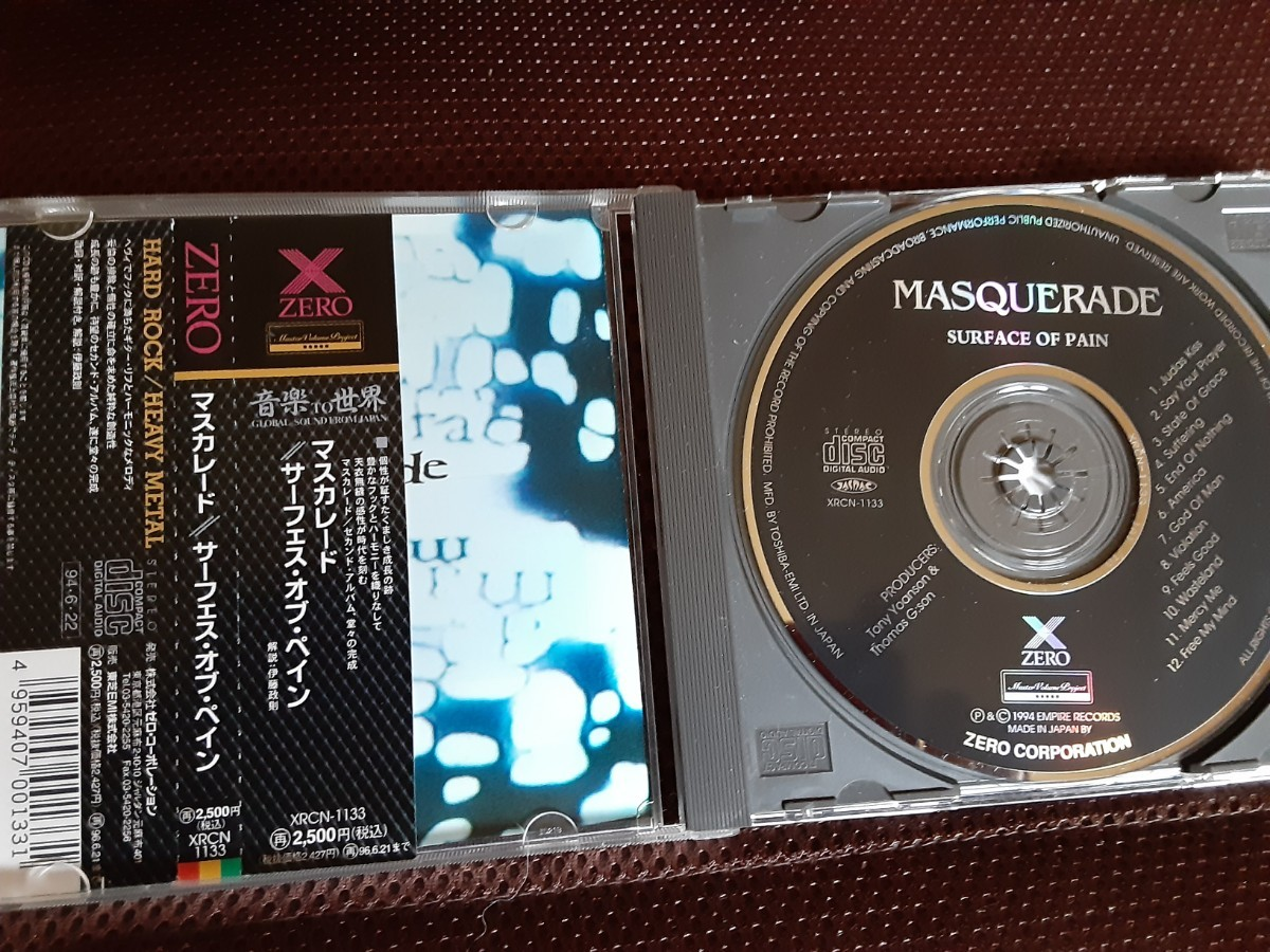 【CD】MASQUERADE / SURFACE OF PAIN