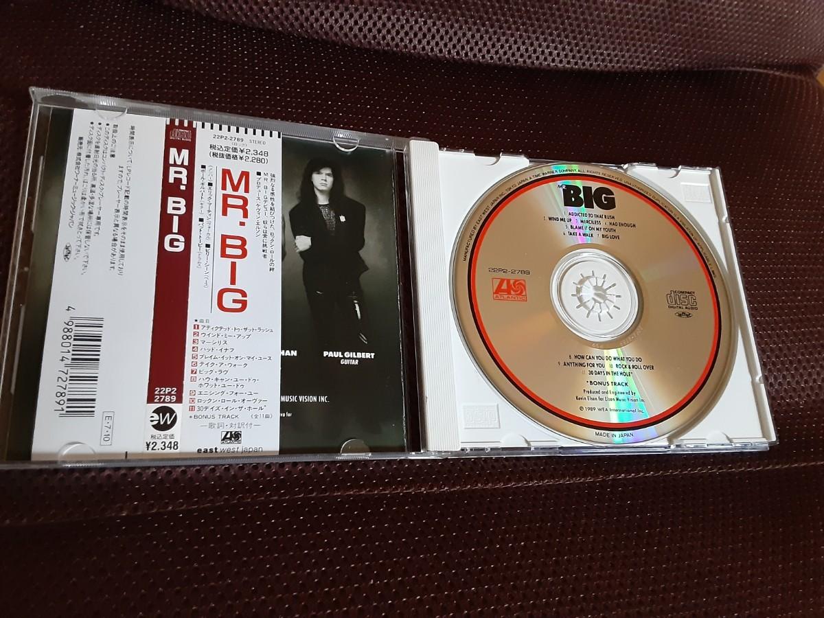 【CD】MR.BIG/MR.BIG