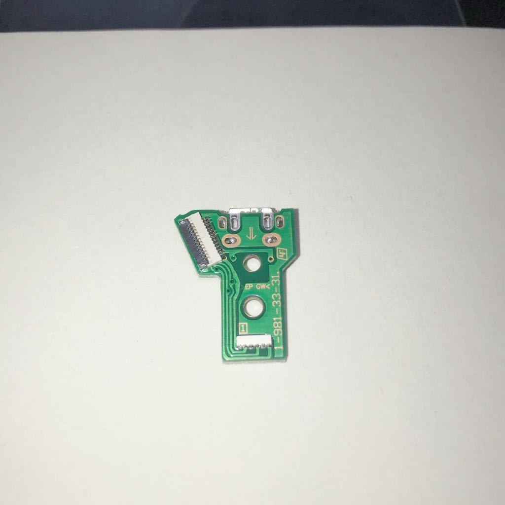 【匿名配送】PS4コントローラー修理JDS040 DUALSHOCK4用USB充電ポートボード +12ピンコネクタリボンケーブル新品2セット