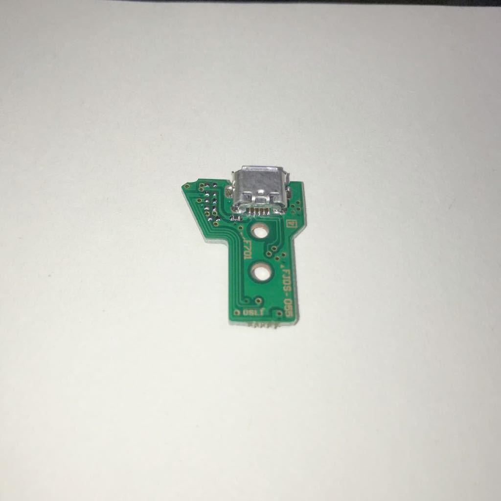 【匿名配送】PS4コントローラー JDS055修理用USB充電ポートボード +12ピンコネクタリボンケーブル 新品2セット DUALSHOCK4