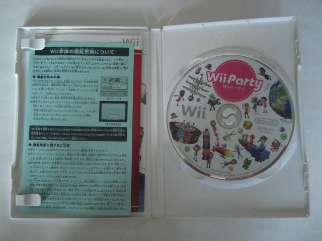 任天堂 Wii ソフト Wiiパーティ ゲーム