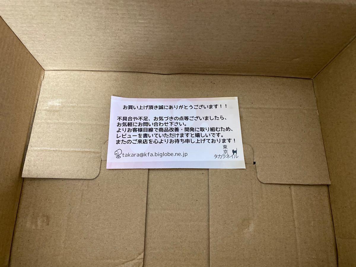 東京タカラネイル LEDライト