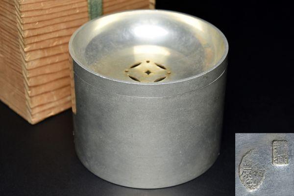 【 鹿児島村原 製 純錫製 圓式 建水 共箱 】 煎茶道具 錫器 茶器 水孟 こぼし