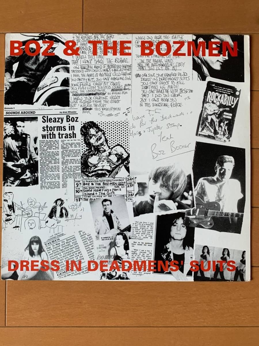【値下】BOZ & THE BOZMEN ネオロカ LP 1989年 BOZ BOORER STEVE HOOKER ロカビリー、サイコビリー LINK_画像1