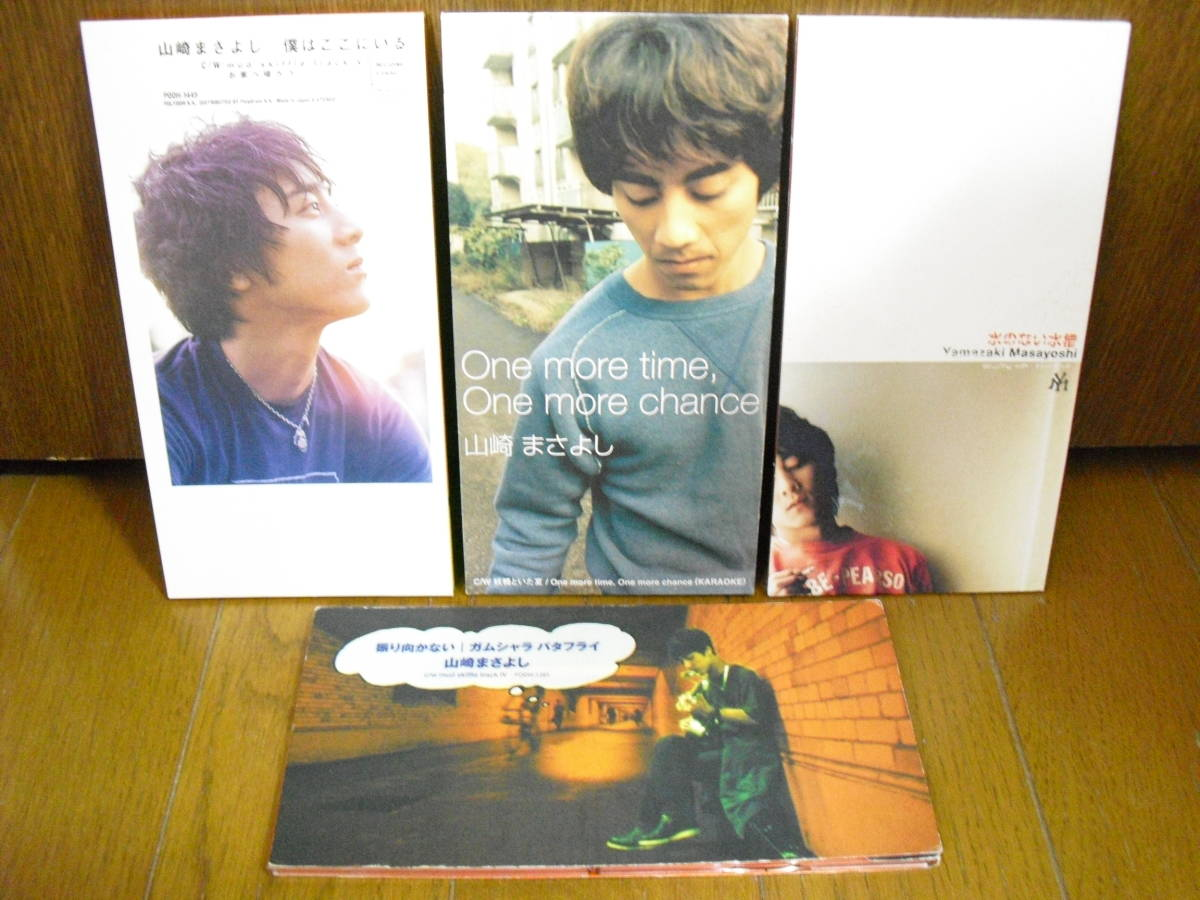 8cmCD 4 Pieces Set Masayoshi Yamazaki ONE MORE TIME ONE MORE CHANCE One More Chance Water Tank Gamshara Butterfly Without Water I Am Here / 8cm