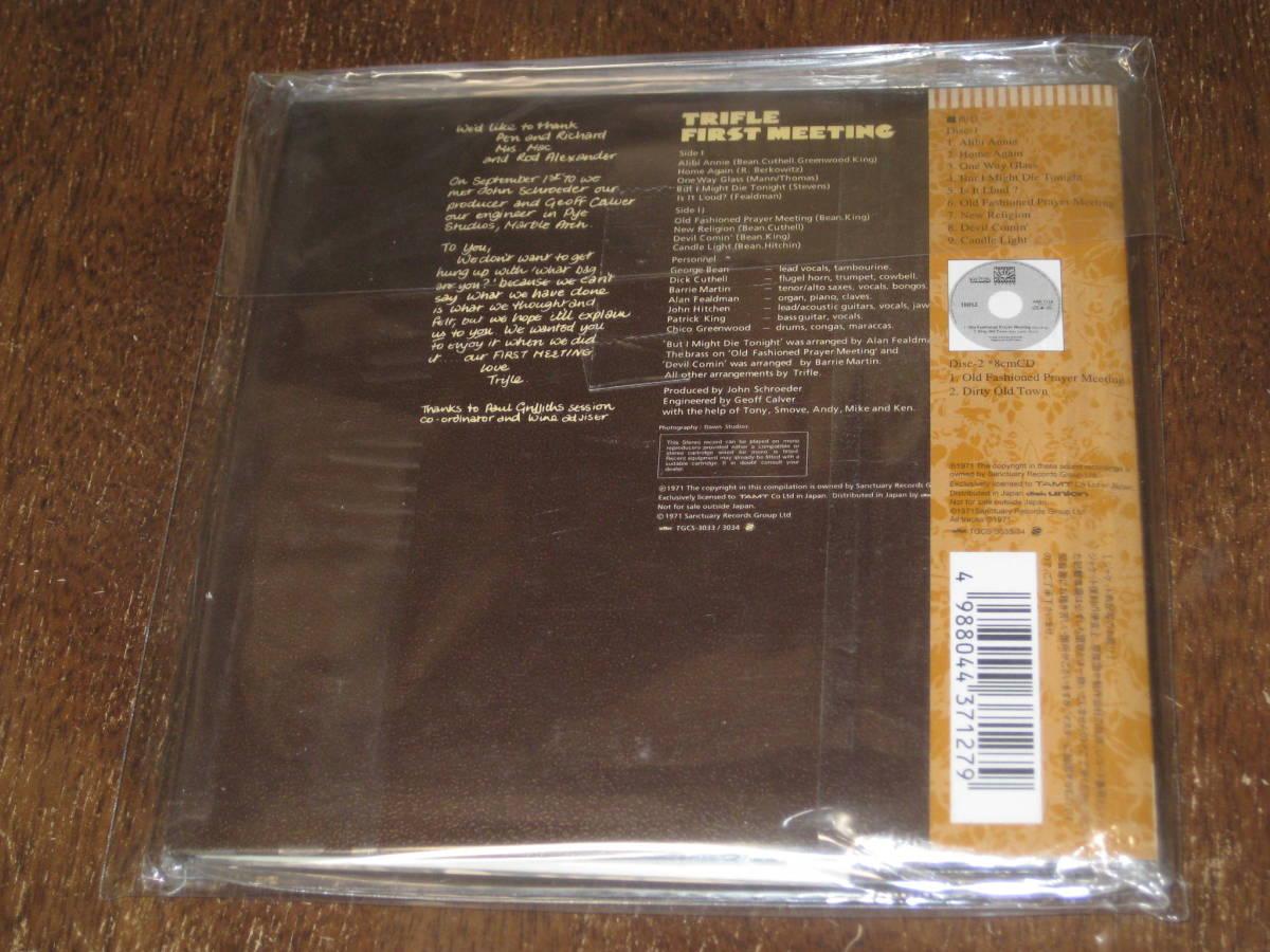 TRIFLE トライフル / FIRST MEETING + SINGLE ファースト・ミーティング + シングル CD 2005年24Bitリマスター 2枚組 国内帯有