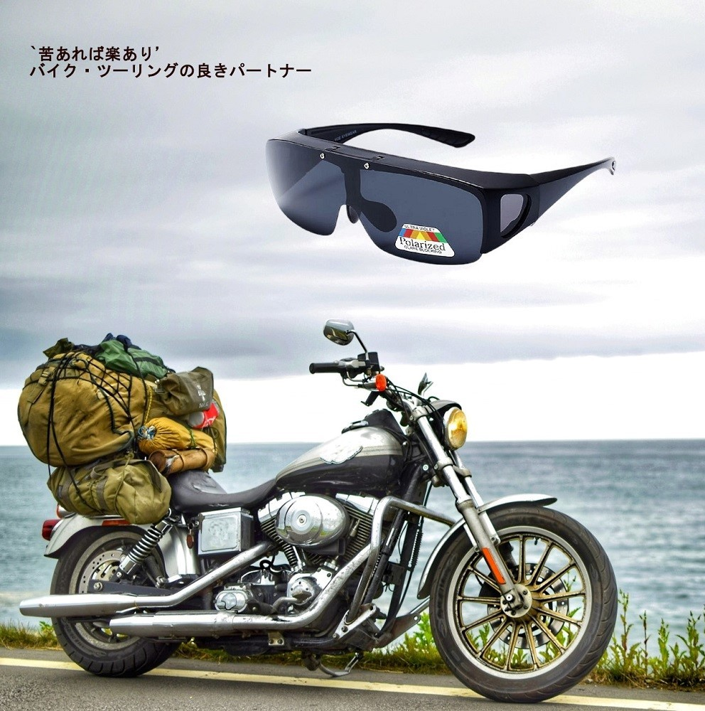 スポーツサングラス ブラック・レンズ 専用ポーチ付