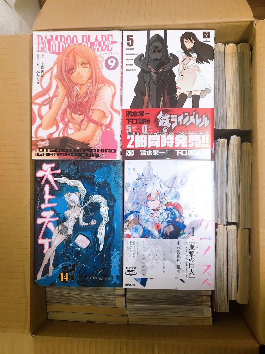 漫画セット 72冊 まとめ売り