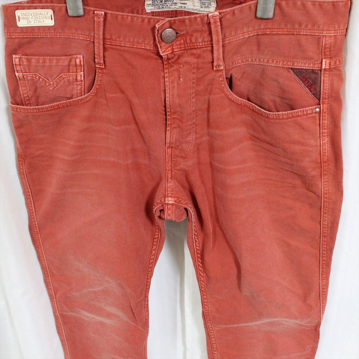 リプレイ REPLAY メンズカラーパンツ ジーンズ デニムパンツ SLIM レンガ色 28インチ 新品 REPLAY BLUE JEANS anbass slim jeans_画像2