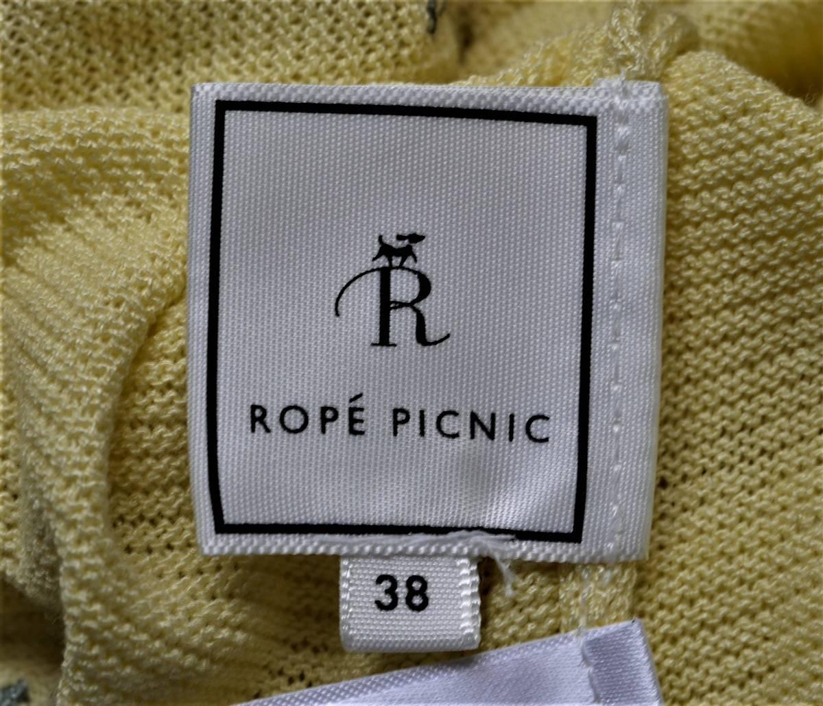 送料無料 Rope Picnicロペピクニック 半袖サマーセーター