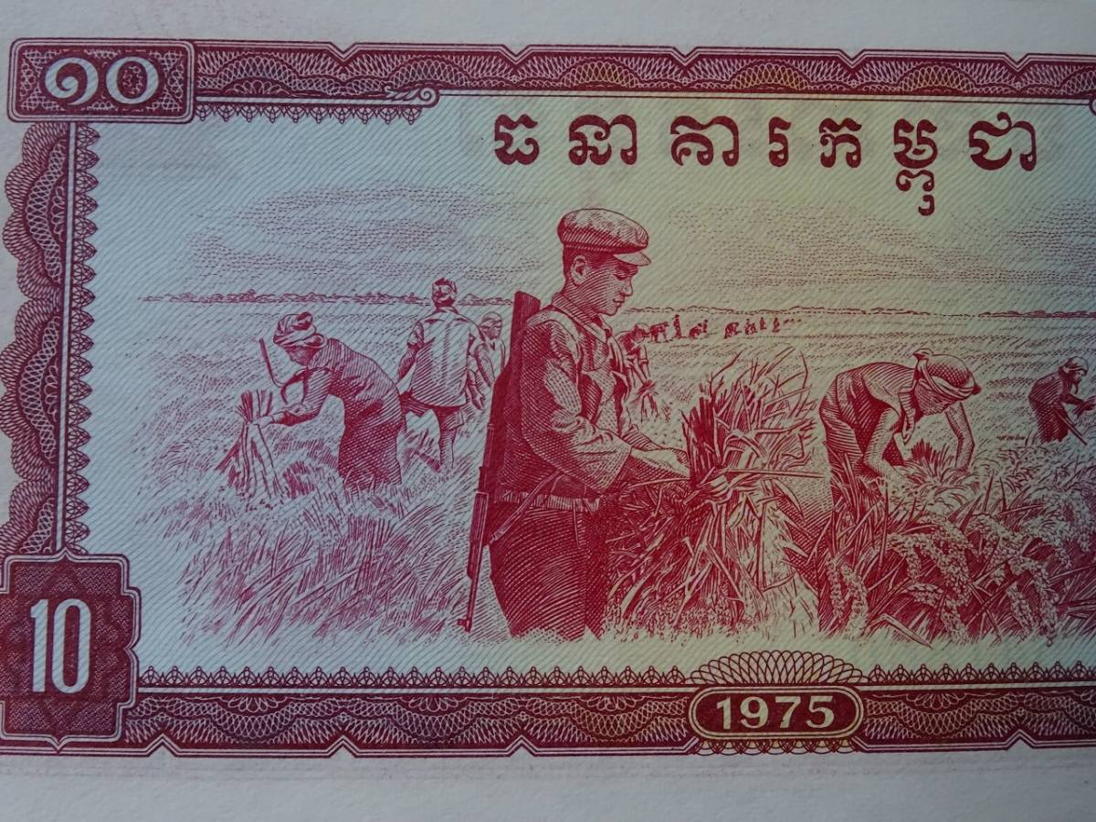 ポルポト カンボジア