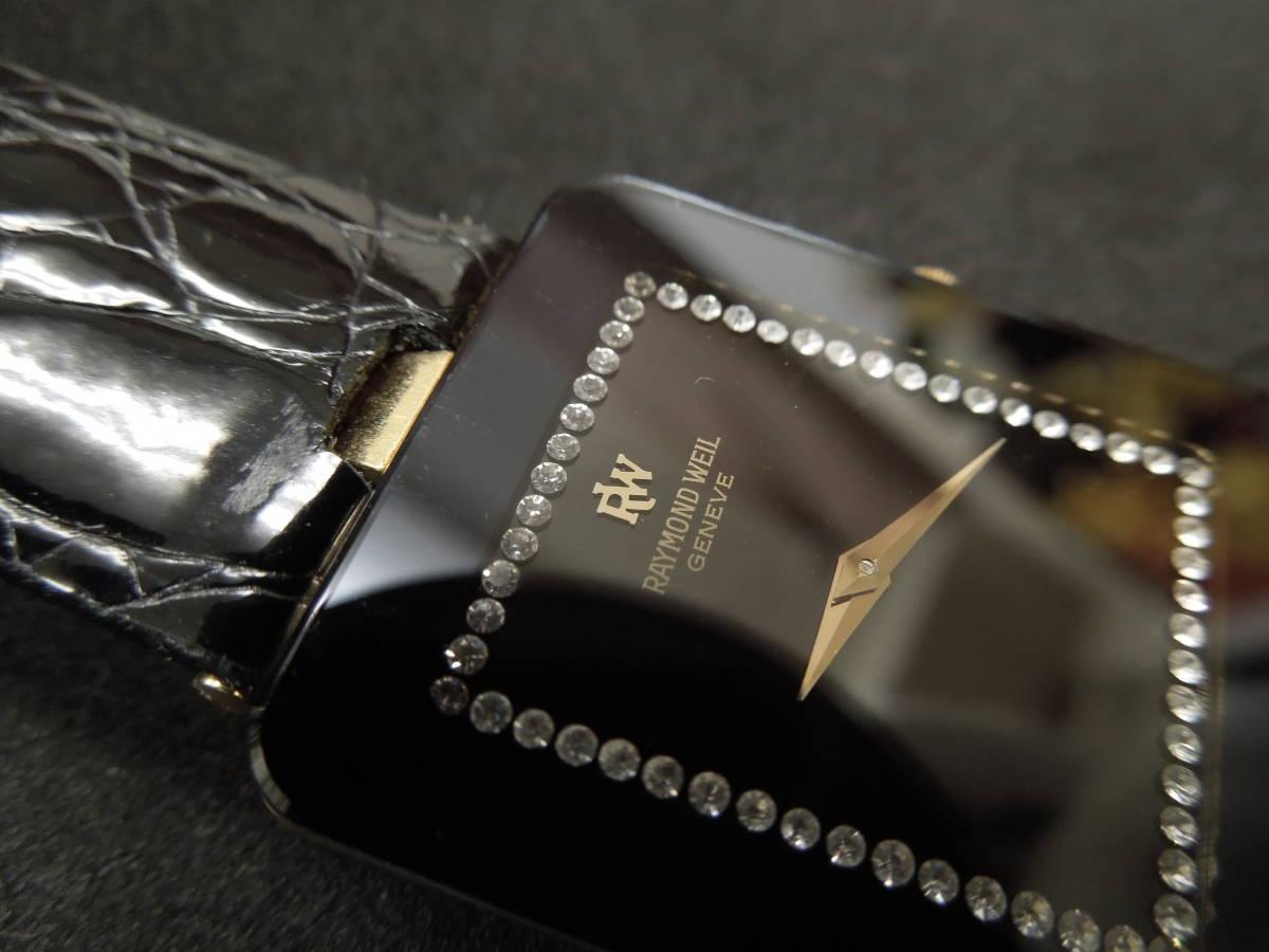 ♪♪RAYMOND WEIL/ダイヤモンド宝飾レディースウォッチ/2針♪♪