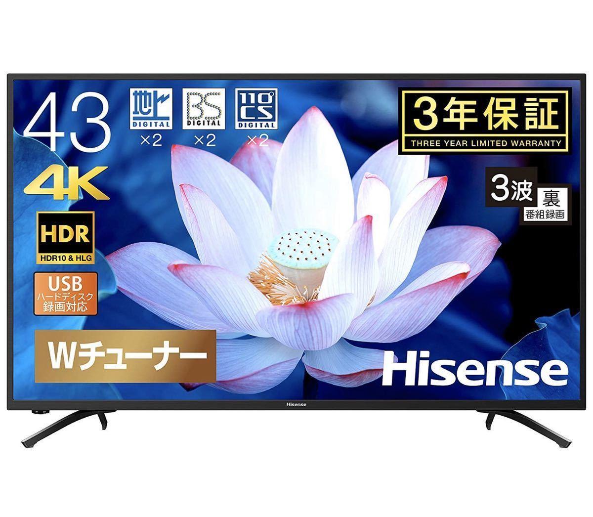 【新品未使用】ハイセンス 43V型 43F68E 4K対応液晶テレビ 外付けHDD録画対応 2019年モデル