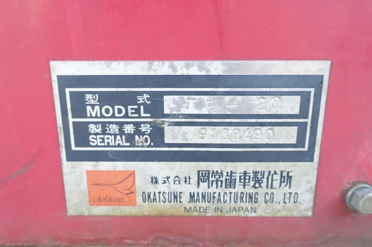 岡常歯車 温水高圧洗浄機 TP-20 3P200V+灯油 ボイラー 温水洗浄機 業務用 洗車 ガン、ホース付属 オカツネ_画像8
