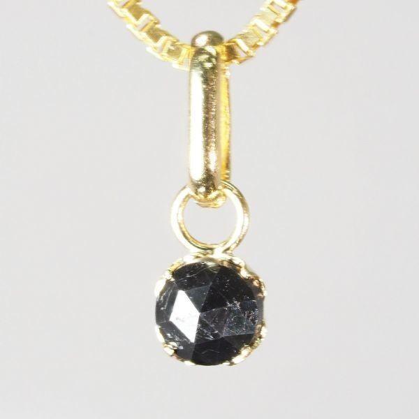 【18金製】 天然 ブラック ダイヤモンド 18金 ネックレス K18 刻印有 [プレゼントボックス付属可能] Dia-29 YG_画像2
