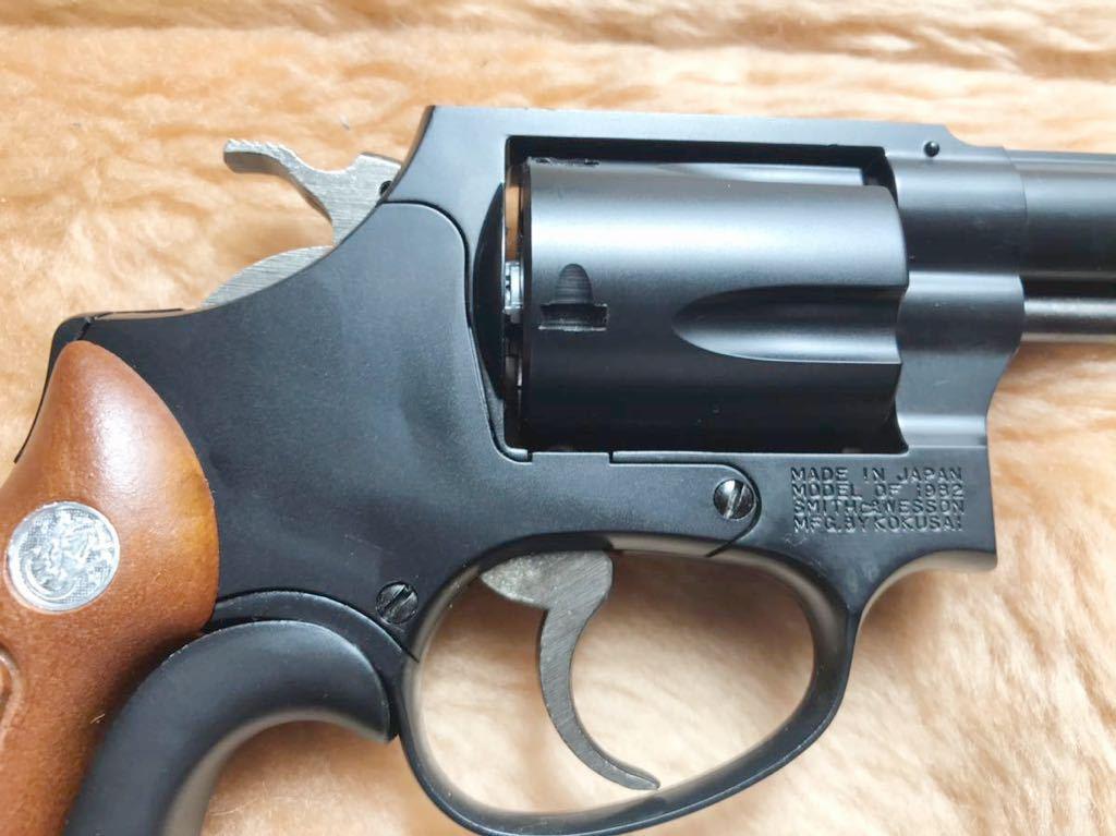 コクサイ製 M36 3in 未発火、完動品 ABS樹脂製_画像5