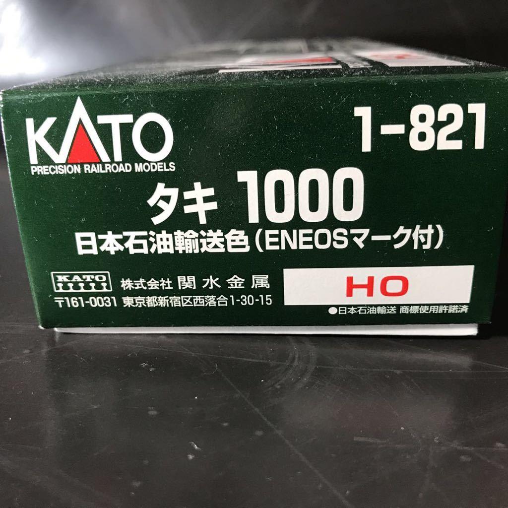KATO タキ 1000 日本石油輸送色 ENEOS 新日本石油表記あり_画像4