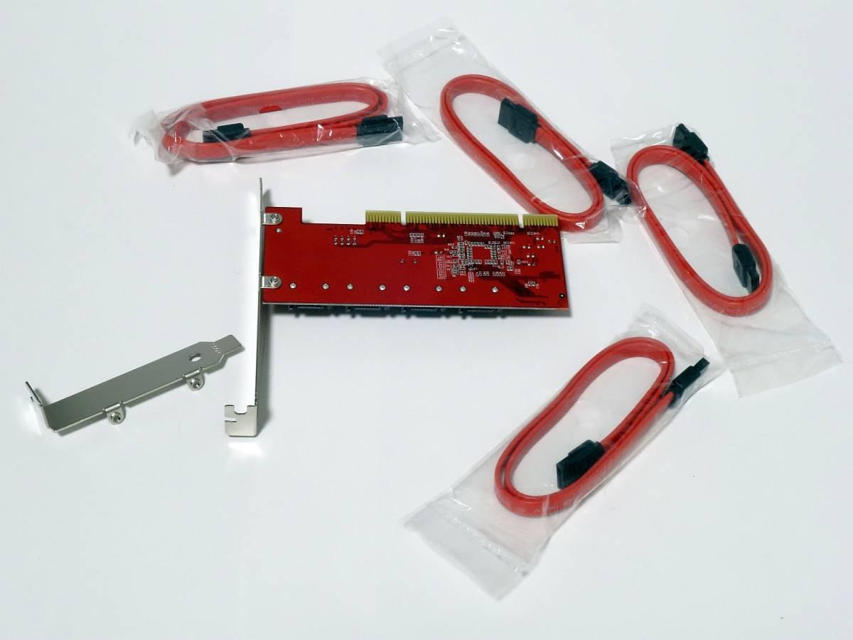 [SATA2/4Port PCI接続] 玄人志向 SATA2RI4-LPPCI Sil3124チップ搭載 ロープロ対応 [Windows7,8,10 32/64bit対応] _画像2