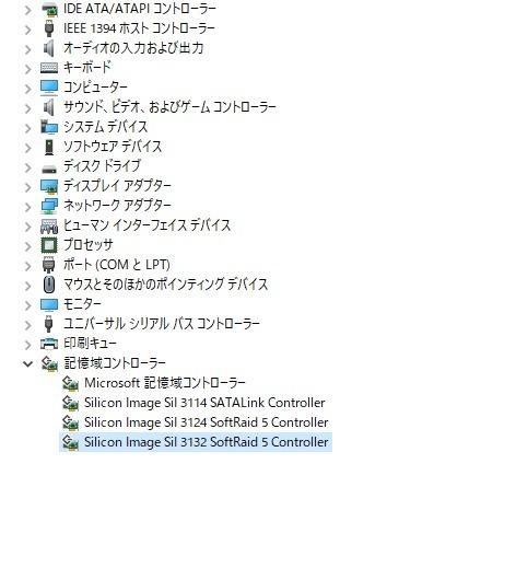 [SATA2/4Port PCI接続] 玄人志向 SATA2RI4-LPPCI Sil3124チップ搭載 ロープロ対応 [Windows7,8,10 32/64bit対応] _画像5