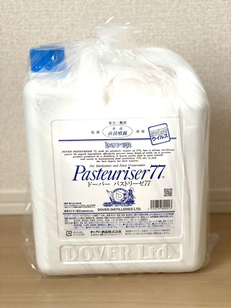 ドーバーパストリーゼ77 5L 緑茶カテキン配合 新品未開封 消毒 食品添加物