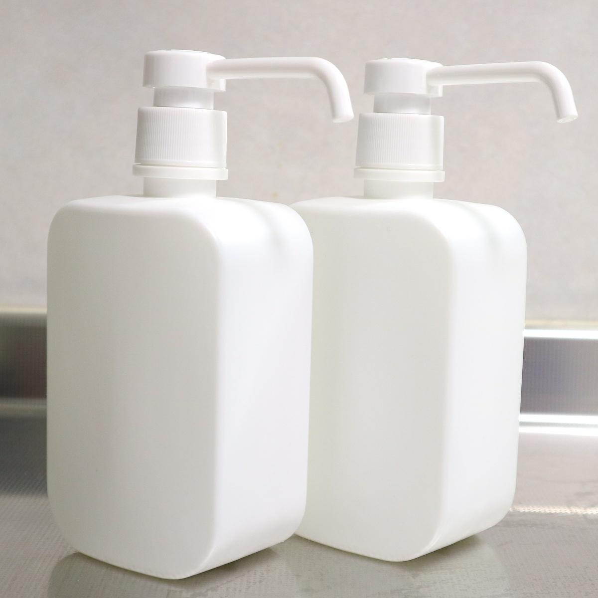 ■■送料無料■■アルコールディスペンサー500ml 2個セット■消毒用スプレーボトル/次亜塩素酸アルコール除菌対応