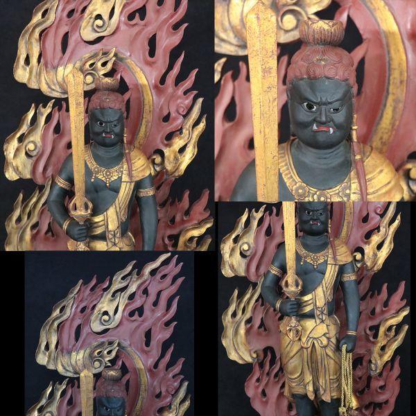不動明王立像 時代仏教美術 楠木精密彫刻 置物 総高100cm 旧家初出【黒檀堂】_画像4
