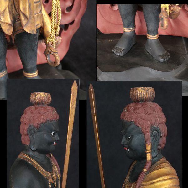 不動明王立像 時代仏教美術 楠木精密彫刻 置物 総高100cm 旧家初出【黒檀堂】_画像6