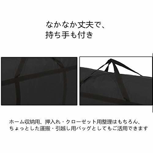Fisstina布団収納袋ケース大容量100L 超大型バッグ整理 片づけ 引っ越しバッグ 特大サイズ 防湿 可愛い柄 収納ケース_画像4