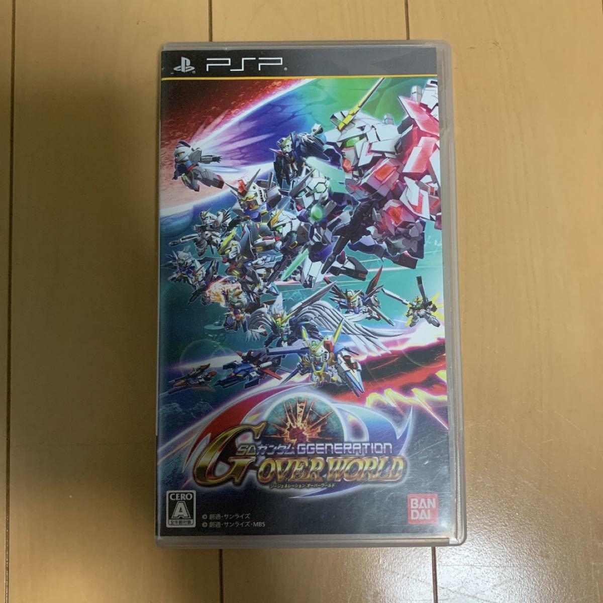 【PSP】 SDガンダム ジージェネレーション オーバーワールド
