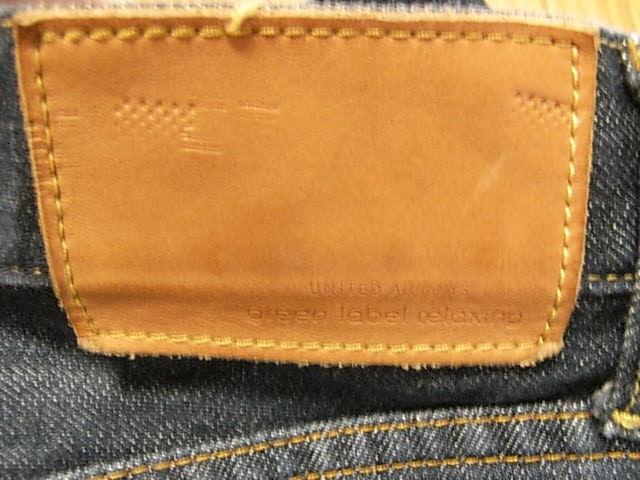 ユナイテッドアローズ グリーンレーベル かっこいいデニム ハーフパンツ ショートパンツ デニムネイビー系 サイズM