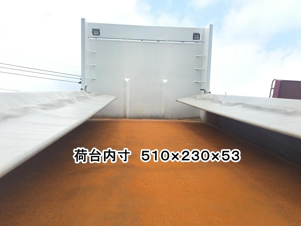 「★ダンプ/UDトラックス/H22年(車検有)★」の画像3